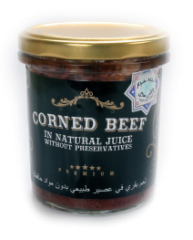 Corned Beef without preservatives